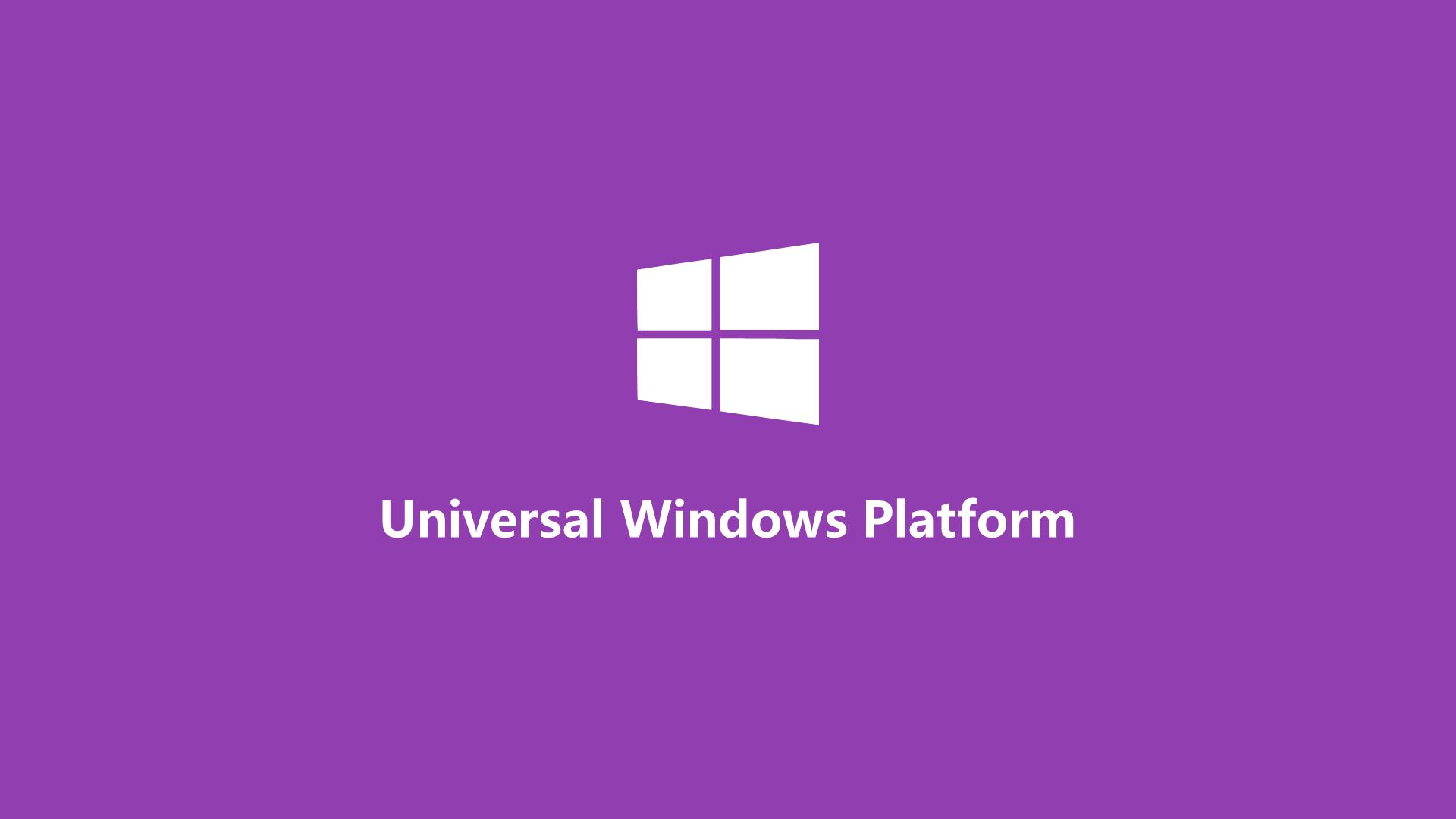uwp_logo.png